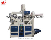 XL CTNM15 whole set automatic combined rice mill