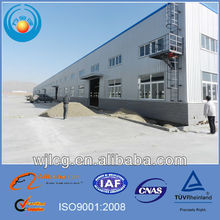 High quality steel structure workshop/wearhouse for sale