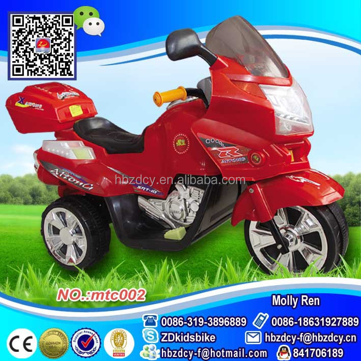2015 newest children battery operated motocycle