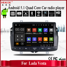 New model for Russia Car Lada Vesta Car dvd player Android 5.1.1 system