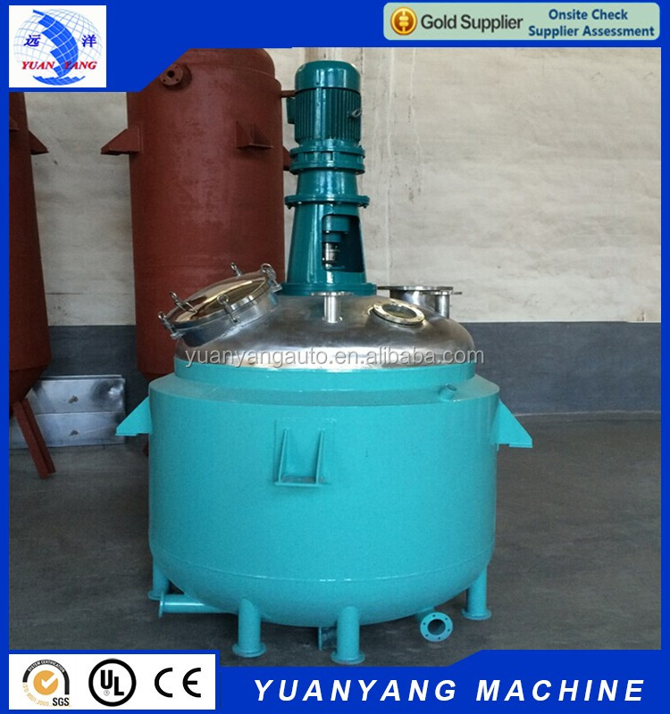 Manufacturers direct sales coil chemical reactor stirred tank reactor kettle