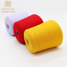Free samples Ring spun wool acrylic blended yarn for knitting rib