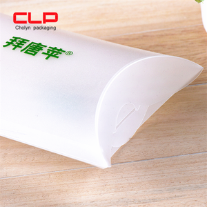 Custom Manufacturers creative custom eco-friently pillow shape gift box PP plastic box for towel