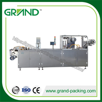 new technology test honey liquid packing machine with ce