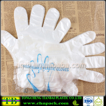 Cheap Transparent Disposable Plastic Individual Packed Gloves