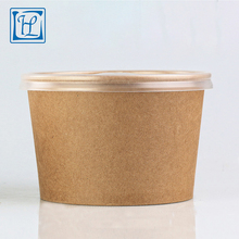500ml Good Kraft <strong>Paper</strong> Disposable Bento Box|Salad Bowl With Lid