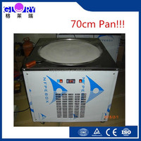 new product small manufacturing machines/ ice cream machine/ The machine with Secop compressor