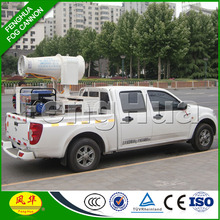 Tractor Mounted Sprayer DS-30 For High Tree Disinfection and Pest Control,Agriculture Sprayer