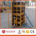 China manufacture ADTO group Steel Frame Slab Formwork for Casting Concrete