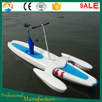 water bike/play water bike/waterbird water skipper aqua bike hydrofoil