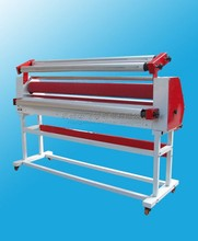 1.6m 63' Full - auto Wide Format Roll Heat Assisted Cold Laminator with Stand