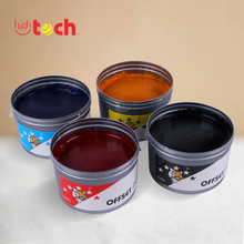 Tianjin Sheetfed offset printing ink for Heidelberg machine