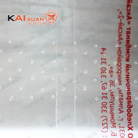 Laminated food grade plastic film