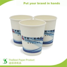 TheBest Bulk sale wood pulp paper cup disposable hot drink cup