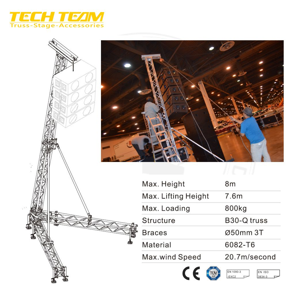 Outdoor PA Speaker Truss Line Array Tower Aluminum Truss for hanging speakers
