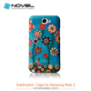 Custom design Sublimation cell Phone Case for samsung note 2