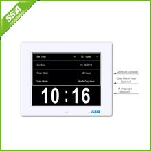 8 inch auto dimming battery operated calendar clock with Non-Abbreviated Day & Month