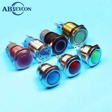 10/12/16/19/22/25/28/30/40mm short no nc 12V illuminated led waterproof momentary/latching metal push button switch