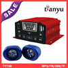 2014 cheap china new 12V mp3 alarm motorcycle three wheel Tianyu multifunction moto alarm