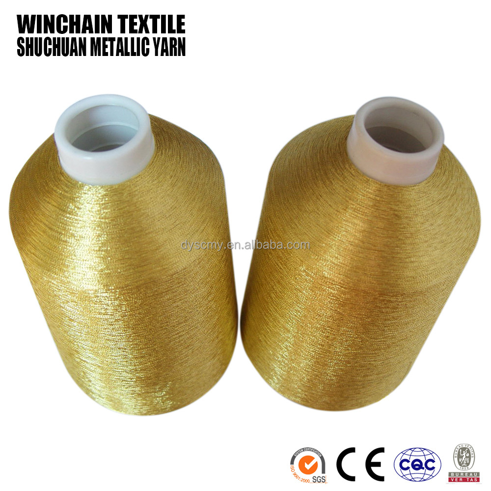 MS type high quality pure gold metallized thread