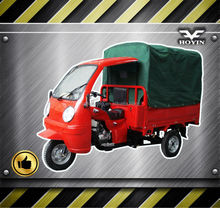 China Factory Cargo Trike Cheap Three Wheel Motorcycle For Adults(Item No:HY175ZH-2H)