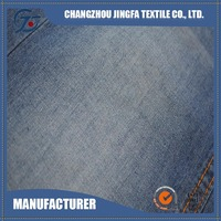 Factory direct tall and big men denim baggy jeans