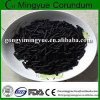 4mm Coal Based Pellet Activated Carbon for air purification and gas treatment