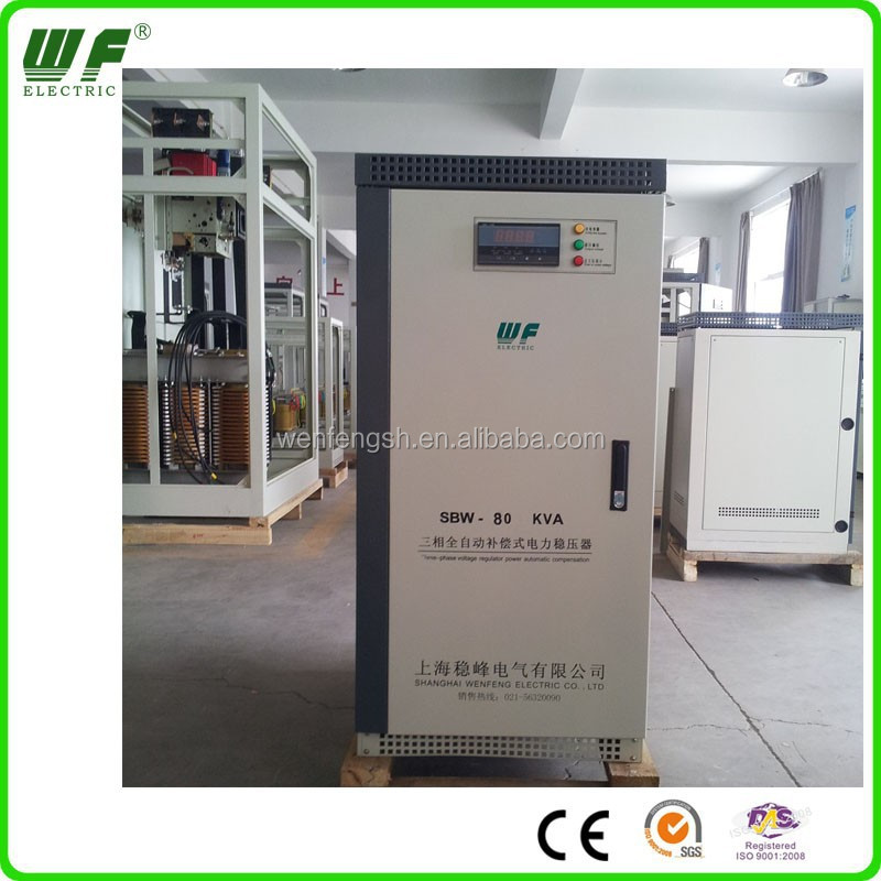 3 phase 80kva automatic voltage optimization/stabilizer AVR