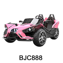 2018 toys R/C Plastic Material and Battery Power kids ride on electric car