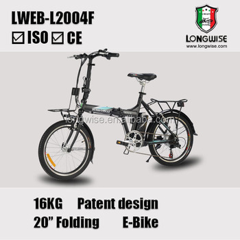 Electric Folding Bike/Bicycle with TUV EN15194 Approval USB Function