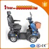 2015 hot sale high speed scooter with brushless motor
