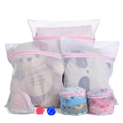 J074 AMAZON hot selling, mesh bra Laundry bag