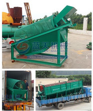 Easy operation high efficiency mineral/coal/charcoal automatic sieving machine