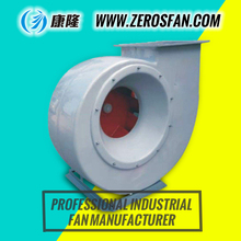 Hot Sale centrifugal mist fan