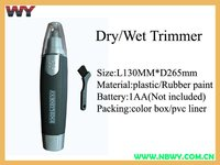 Dry and wet Nose Hair Trimmer, Rubberized Non-Slip Grip