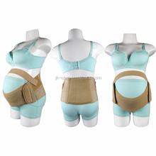 Maternity abdominal Support Belt pregnancy Back lumbar support bands