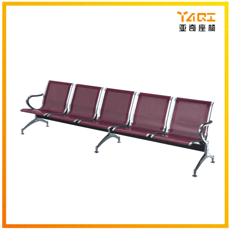 Red lounge airport waiting chair (YA-23)
