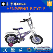 toys to kids goods from china kids bicycle with nipples brake for childrne bikes