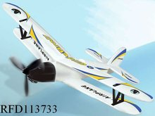 New 2012 !!2.4g 3.5 channel EPP rc airplane(Two-mold)