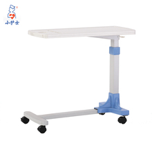 Hospital Furniture adjustable movable Over Bed patient bedside table with wheels