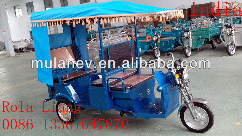 2013 Hot New Cheap passenger New E Tricycle