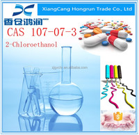 Chemicals ethylene chlorohydrin/Cas No:107-07-3 china supplier