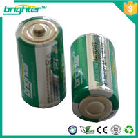 c size r14 battery 1.5v with low price wholesale from china