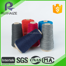 Direct Buy China Cotton Yarn Importers Egypt