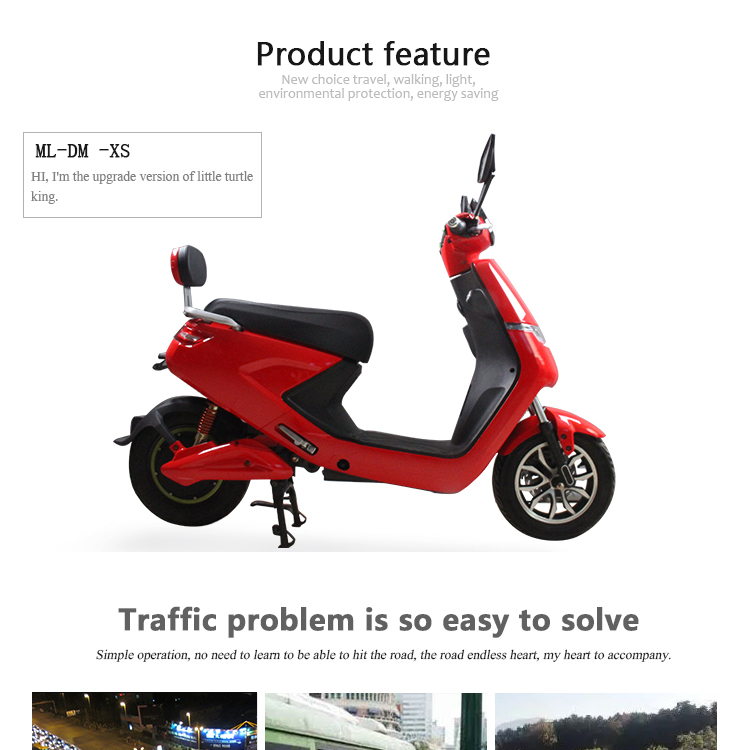 promotion electric mini star electric scooter