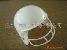 first-class service Ningbo Professional Dog Helmet -1