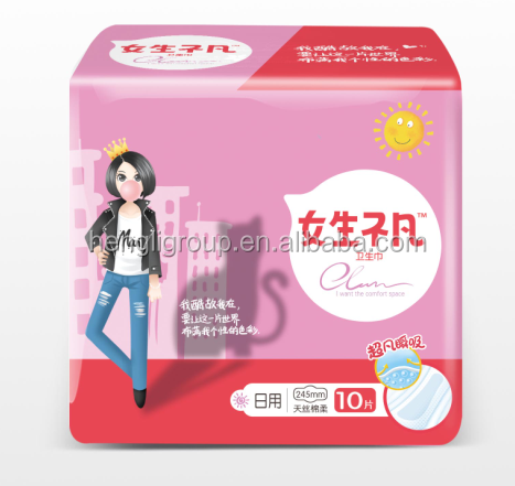 2015 upgrade hot sell cool young girl New carefree sanitary napkin