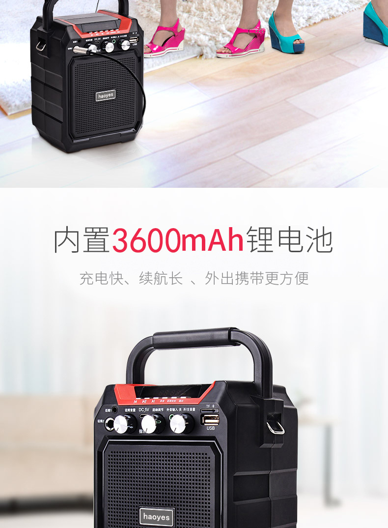 New hot micro portable trolley microphone speaker with Blue tooth TF card USB FM for dancing teaching