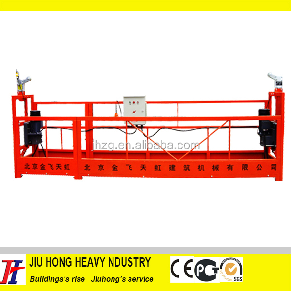Safety Temporary Suspended Wire Rope Platform/Cradle/Gondola For Decoration Cleaning Painted Outside Wall