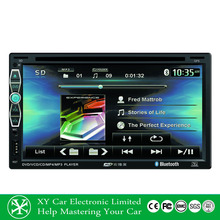 6.95 Inch digital screen In-dash car dvd for Honda Accord 7 with gps navigation system radio XY-D6695